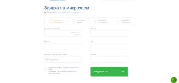 Микрозайм на киви кошелек онлайн с плохой кредитной историей без отказа