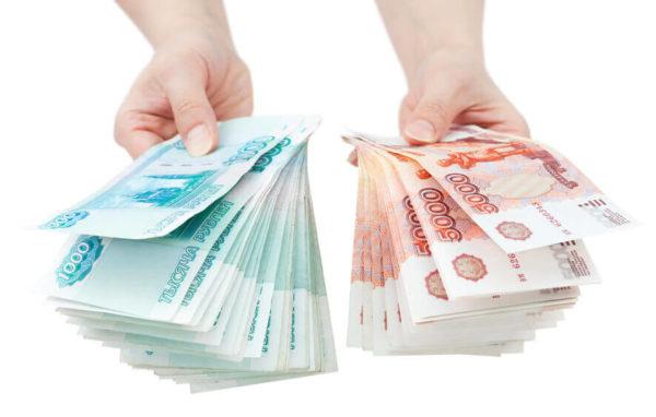 Взять кредит на 400 000 рублей