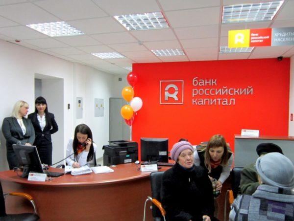 оформить российский кредит сколько срок давности по кредиту у коллекторов