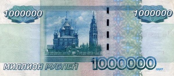заработать 10000000 рублей без кредита частный займ под волгоград