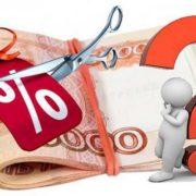 Россияне берут все больше кредитов