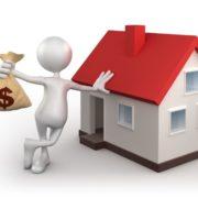 Как взять кредит под залог дома с участком наличными