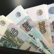 Займ на 1000 рублей на карту