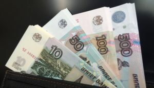 онлайн заявка на кредит наличными в уральский банк реконструкции и развития