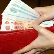 Деньги до зарплаты — займы по онлайн заявке