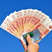 Как получить займ в МФО на карту