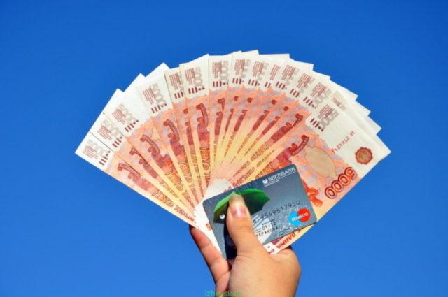 как оформить кредит в приложении сбербанк онлайн