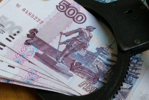 крупный займ без банка