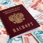 Микрофинансовые организации, выдающие займы по всей России