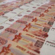 Как взять кредит в 5000000 рублей