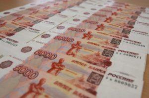 Деньги в долг до зарплаты гомель