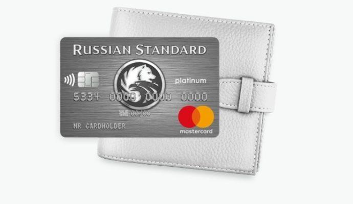 Отзывы клиентов о кредитных картах банка Русский Стандарт
