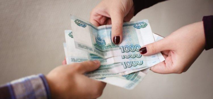 деньги на карту мгновенно круглосуточно без звонка
