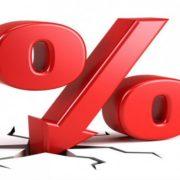 Понижение процентной ставки по микрозаймам
