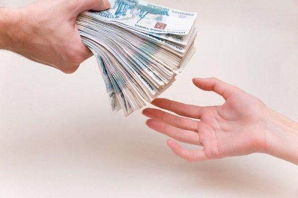 кредит под залог жилого дома