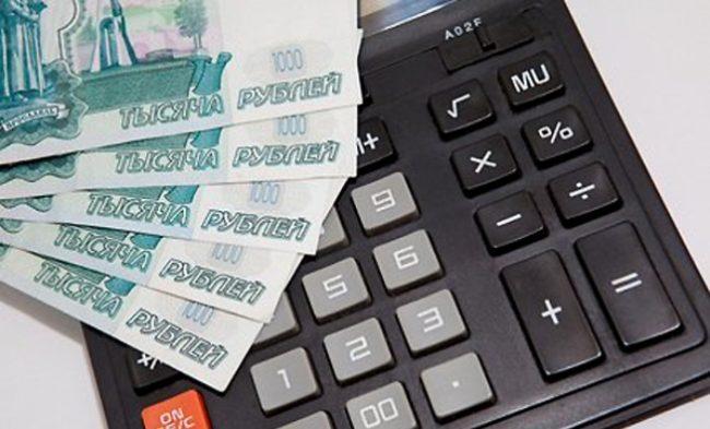 Займ 3000 рублей срочно на карту