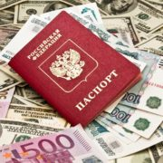 Как получить кредит по паспорту без справок в день обращения