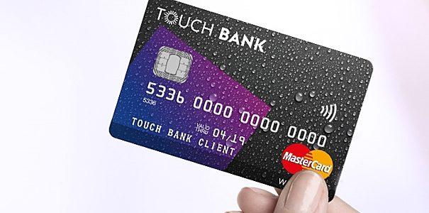 Оплатить кредит быстробанка с карты на карту