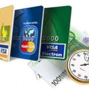 Где можно получить кредитную карту в день обращения без справок о доходах