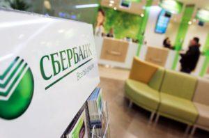онлайн займ на киви кошелек в казахстане