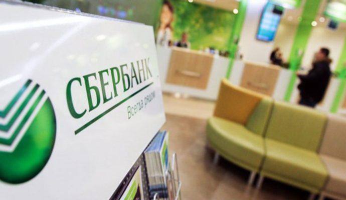 взять кредит в сбербанке в 2020 году рассчитать калькулятор 2000000 кредиты россии другим странам 2020