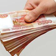 Срочные займы 100000 рублей на карту