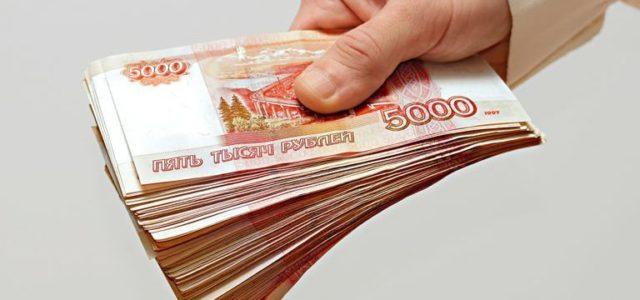 Займы от 100000 рублей онлайн на карту продажа займа