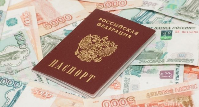 микрокредиты на длительный срок москва