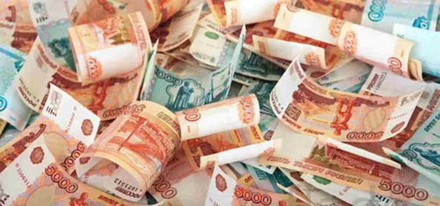 кредит наличными 600000 рублей на 5 лет нужны документы для кредита