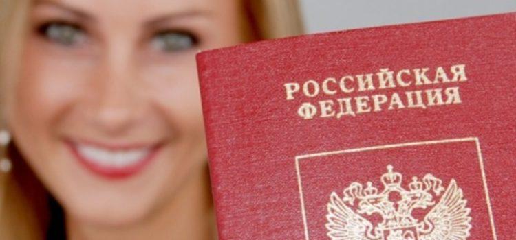 Займы на карту без паспорта и паспортных данных