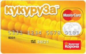 Изображение - Онлайн заявка на кредит на карту кукуруза 37884628721_samye-vygodnye-karty-s-keshbekom-300x189