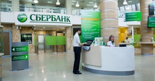Сбербанк оформить кредит наличными онлайн без справок