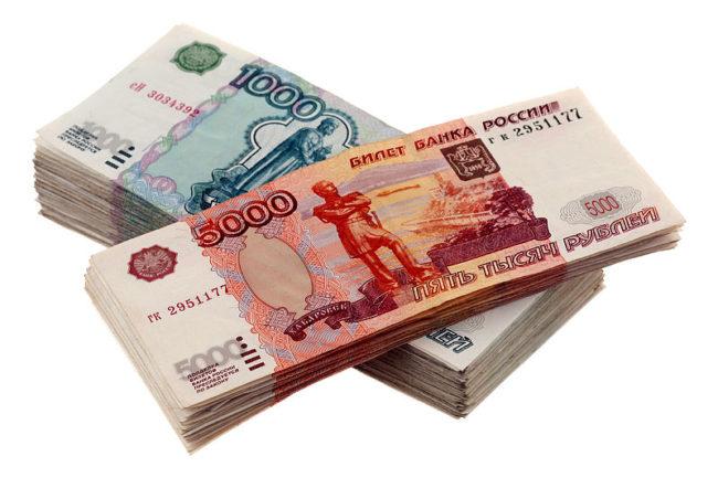 Займ на карту без процентов за первый займ безработным в россии