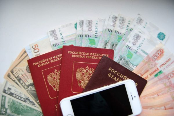 Быстрый займ по паспорту в спб