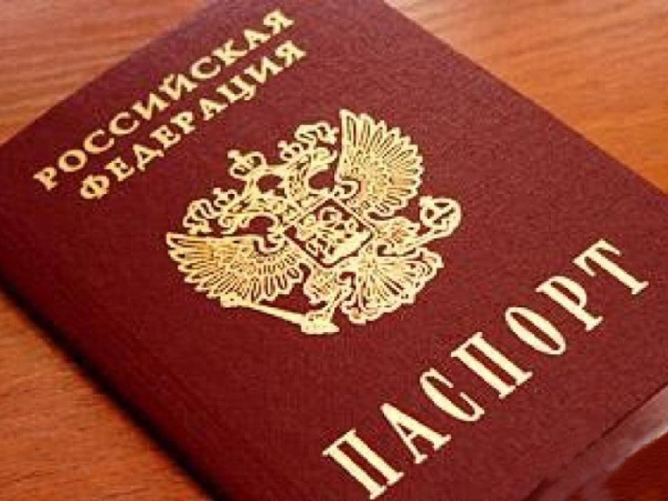 Взять кредит по номеру карты без паспорта