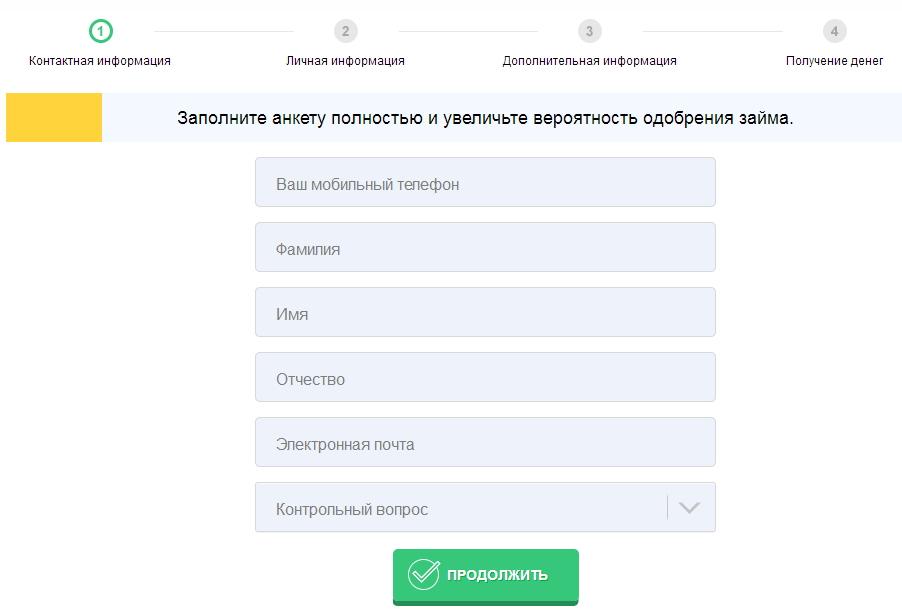 онлайн заявка в Веббанкир