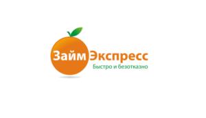 логотип мфк займ-экспресс