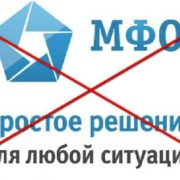 Работу МФО хотят снова ограничить