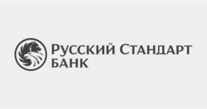 Русский кредит онлайн деньги кредит банк курсовая работа