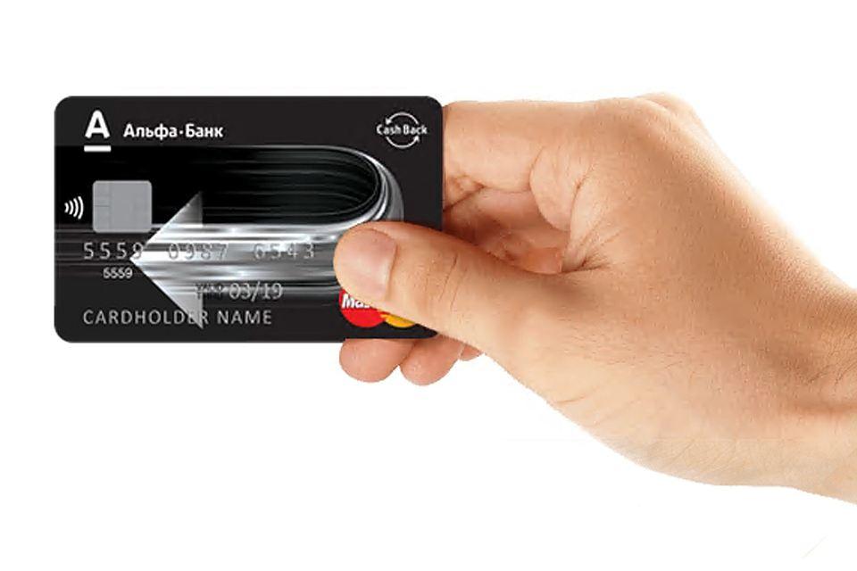 кредитная карта с 20 лет 60