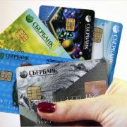 Кредитные карты Сбербанка с льготным периодом на 50 дней