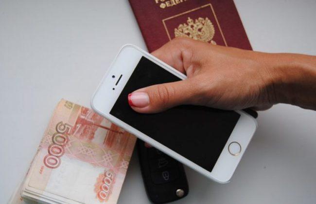 взять деньги на карту без паспортных данных