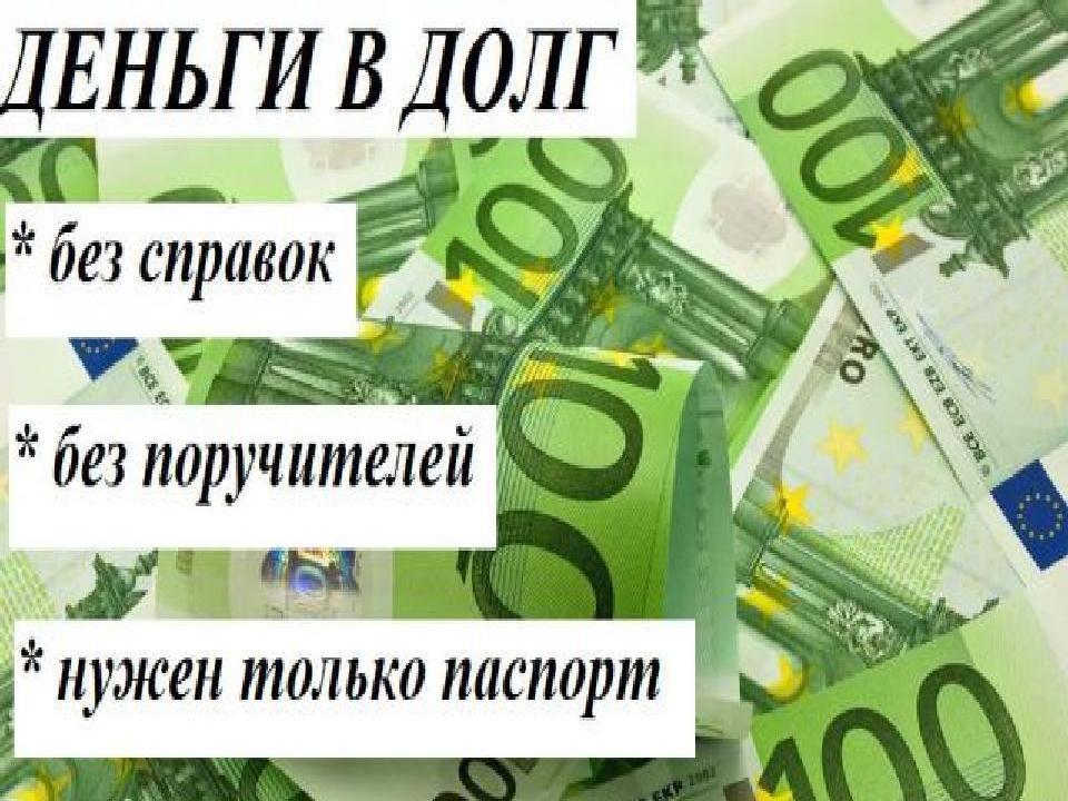 Условия кредита для пенсионеров в совкомбанке