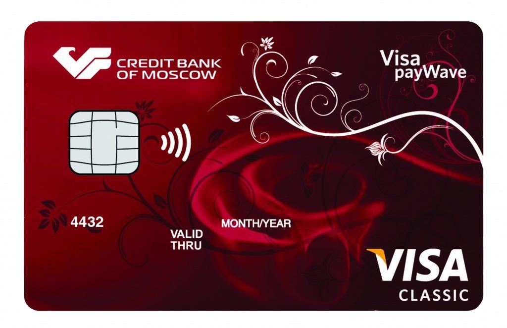 Купи не копи оплатить кредит онлайн
