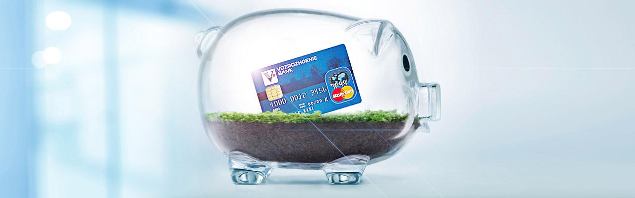 Изображение - Онлайн-заявка на кредитную карту в банке возрождение kopilka