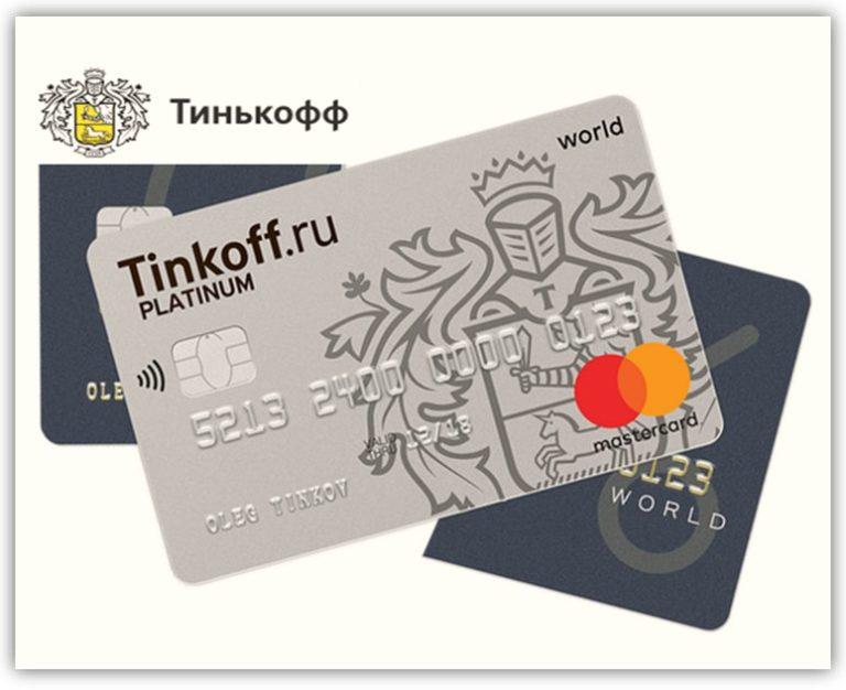 размещения знаков тинькофф банк кредитная карта оформить проявлением сексуального возбуждения