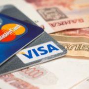 Где можно оформить кредитную карту за 15 минут в онлайн режиме