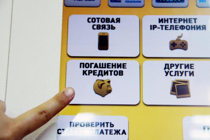 возврат онлайн займа кредито 24