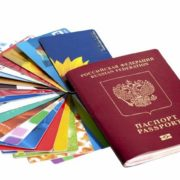 Где можно оформить кредитную карту по паспорту с моментальным решением