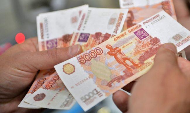 росбанк кредит наличными условия кредитования процентная ставка калькулятор